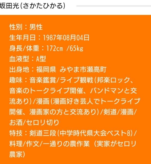 20180708084138321.jpg